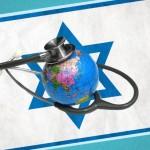 Развитие медицинского туризма в Израиле