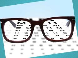 БАД  применяемые в офтальмологии
