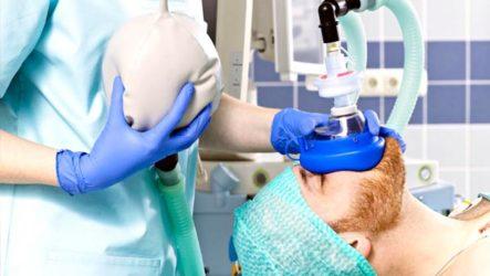 Что такое наука анестезиология